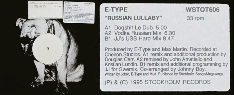 E-Type - Russian lullaby 90-ые