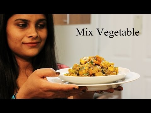 Mix Vegetable Sabzi Recipe by  Shilpi | Restaurant Style : Indian Curry lunch Recipe | Party Recipes
