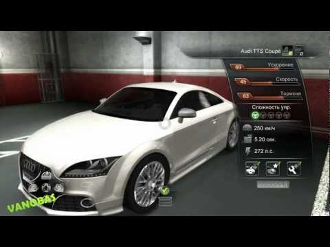 Обзор игры Test Drive Unlimited 2